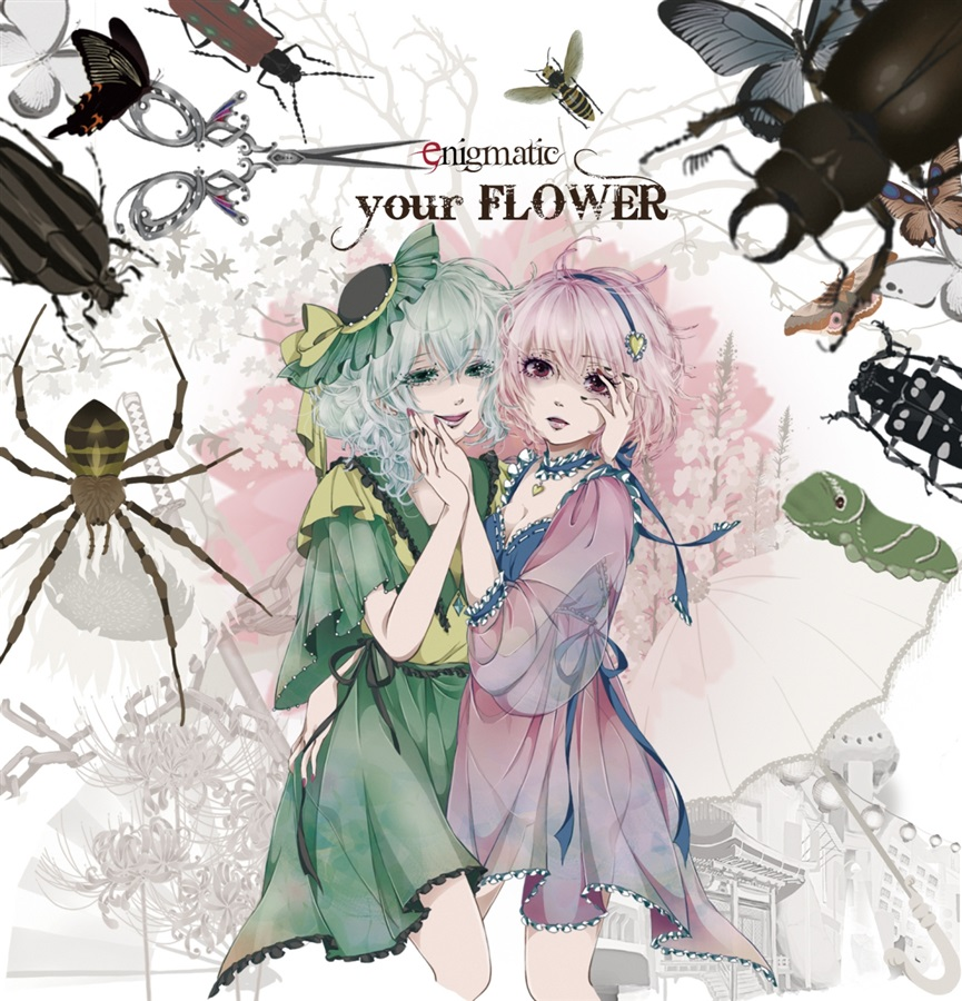 enigmatic your FLOWER