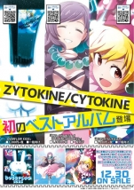 THNQ -THE BEST of ZYTOKINE/CYTOKINE-