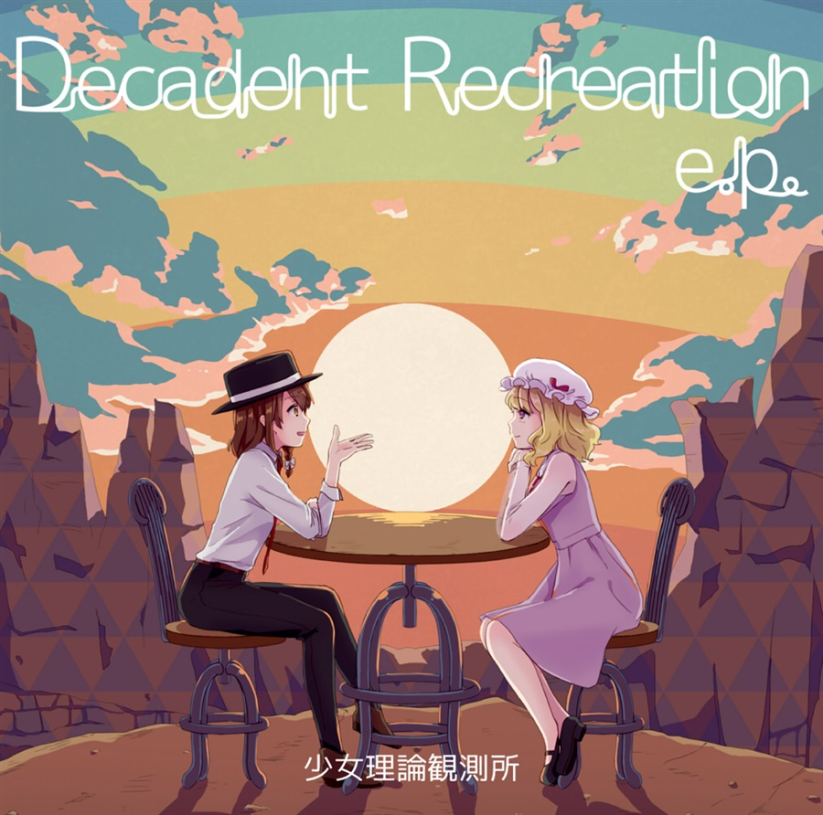 Decadent Recreation e.p.