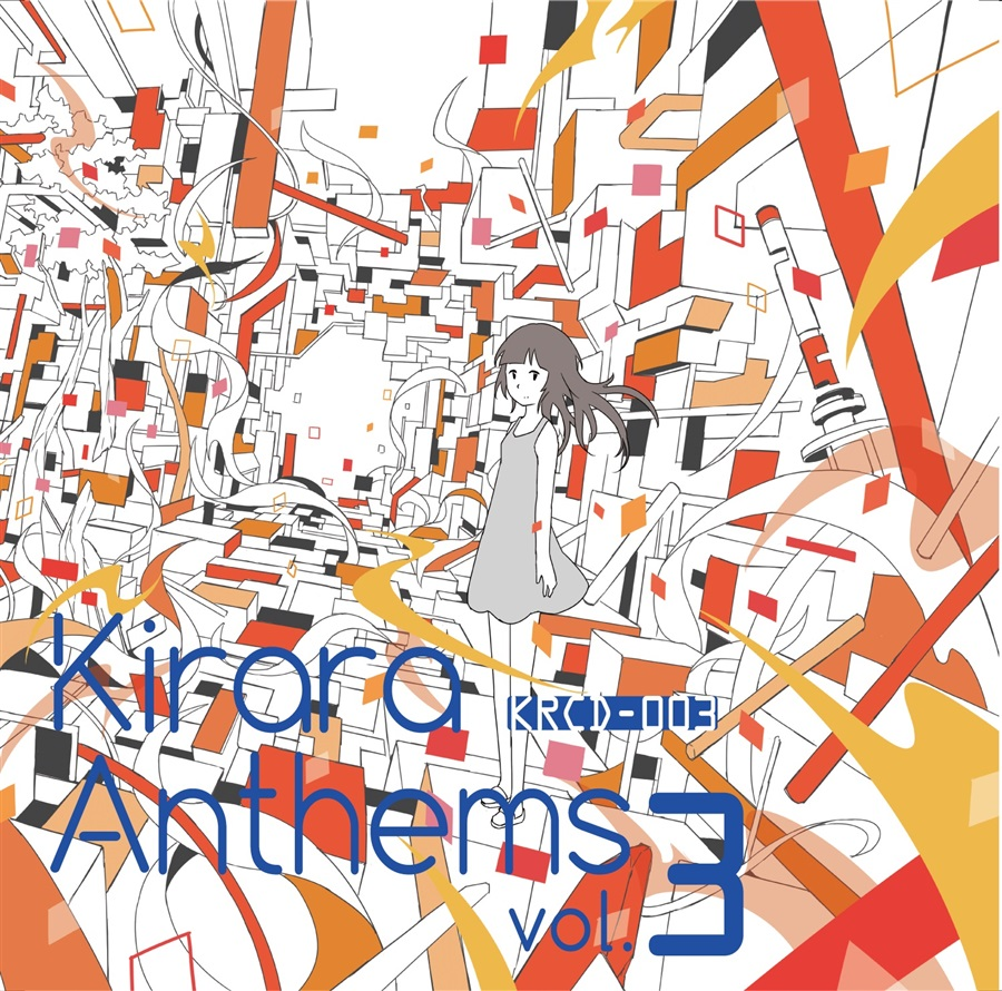 Kirara Anthems vol.3