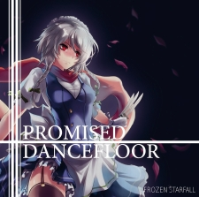 PROMISED DANCEFLOOR