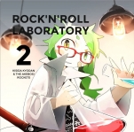 ROCK'N'ROLL LABORATORY 2