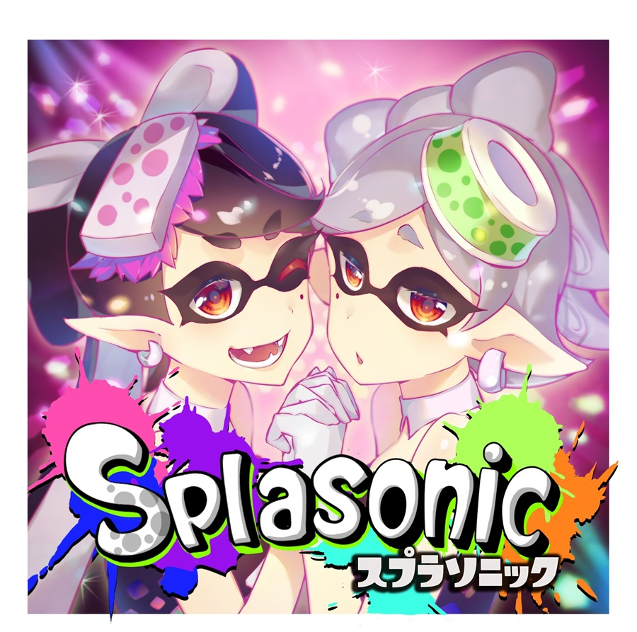 Splasonic