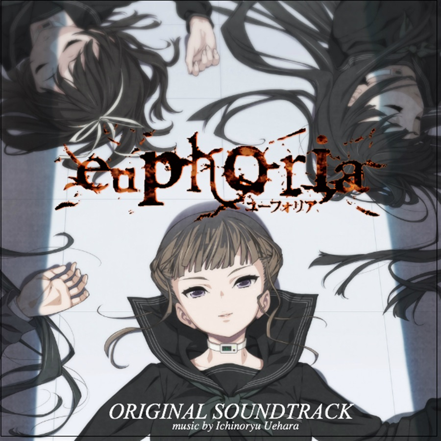 CLOCKUP euphoria soundtrack
