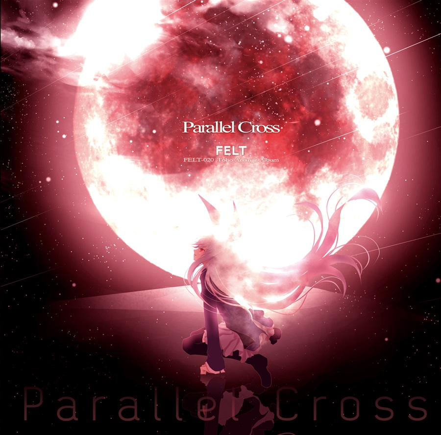 Parallel Cross