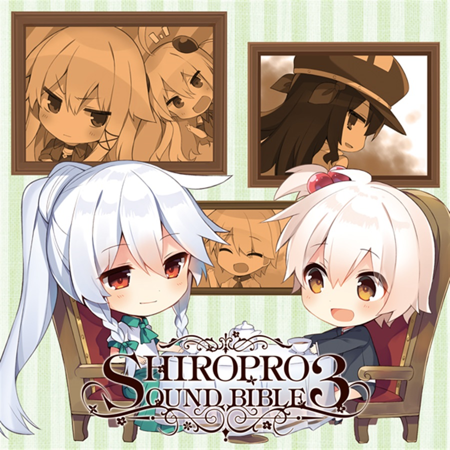 SHIROPRO SOUND BIBLE 3
