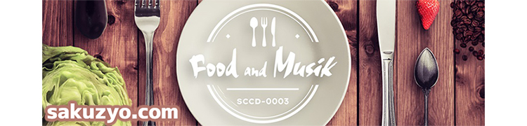 Food and Musik