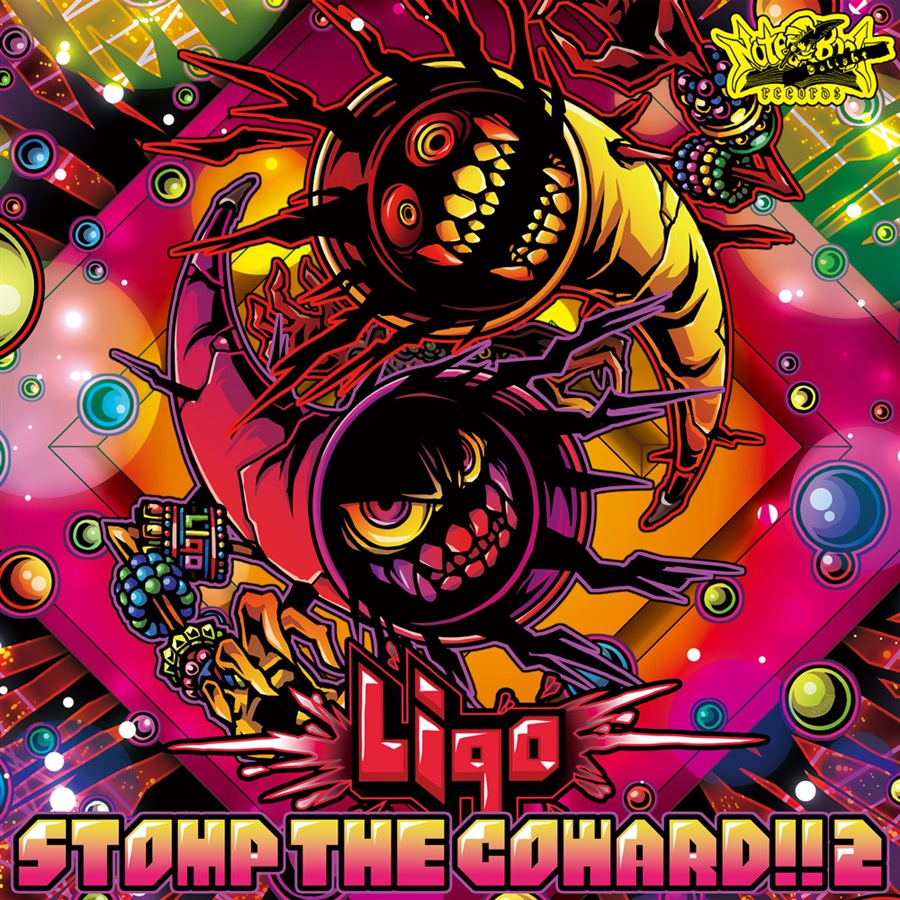 Liqo / Stomp The Coward!! 2
