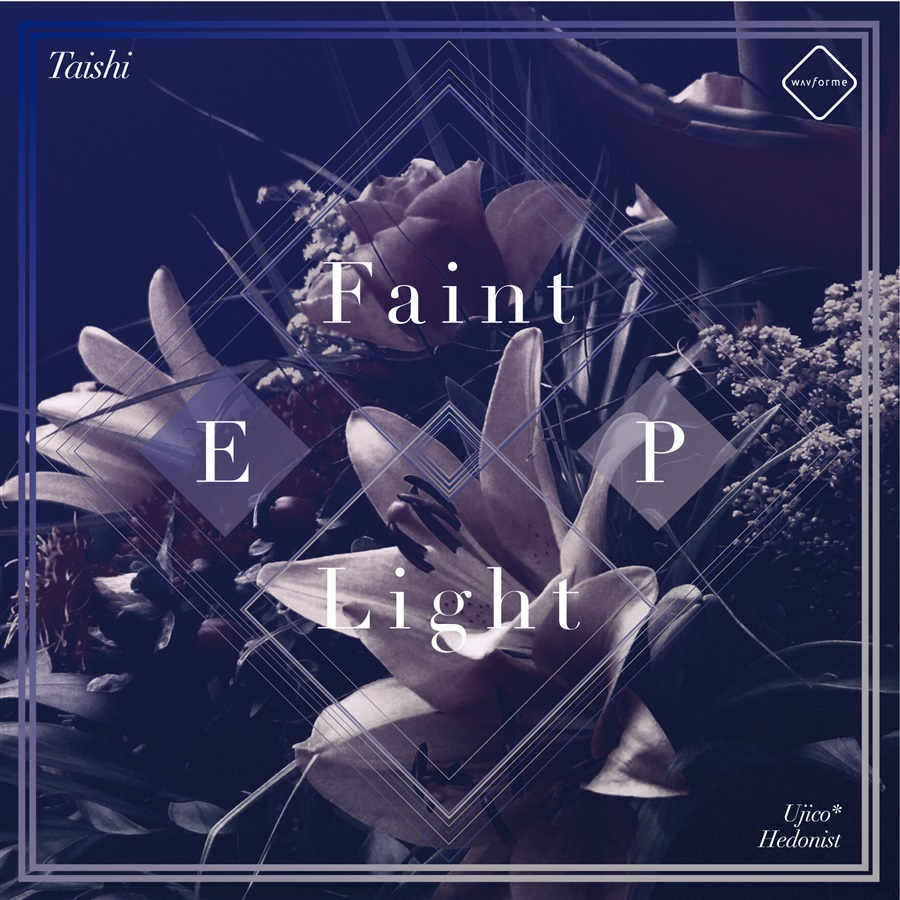 Faint Light EP