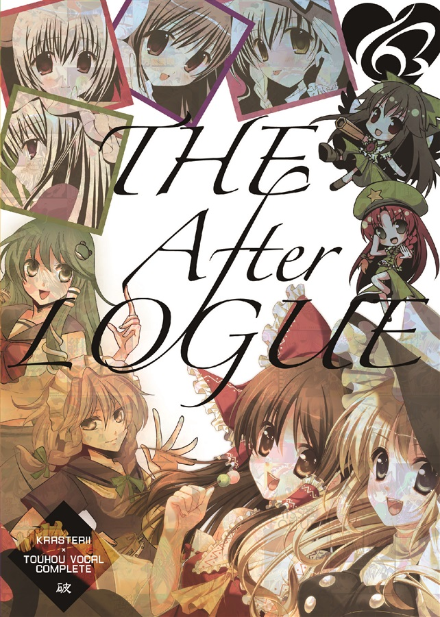 The Afterlogue
