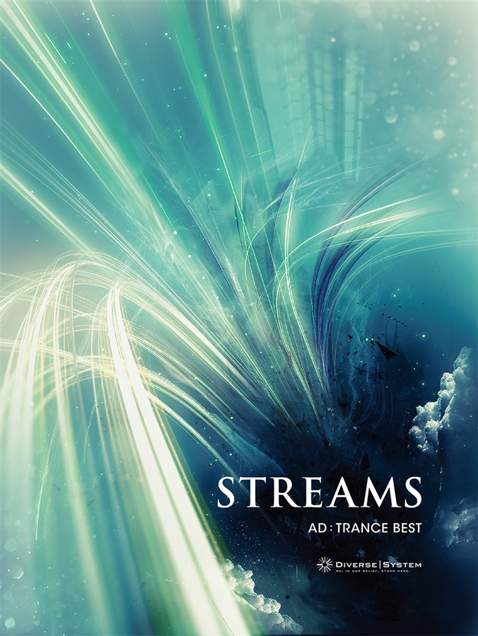STREAMS -AD:TRANCE BEST-