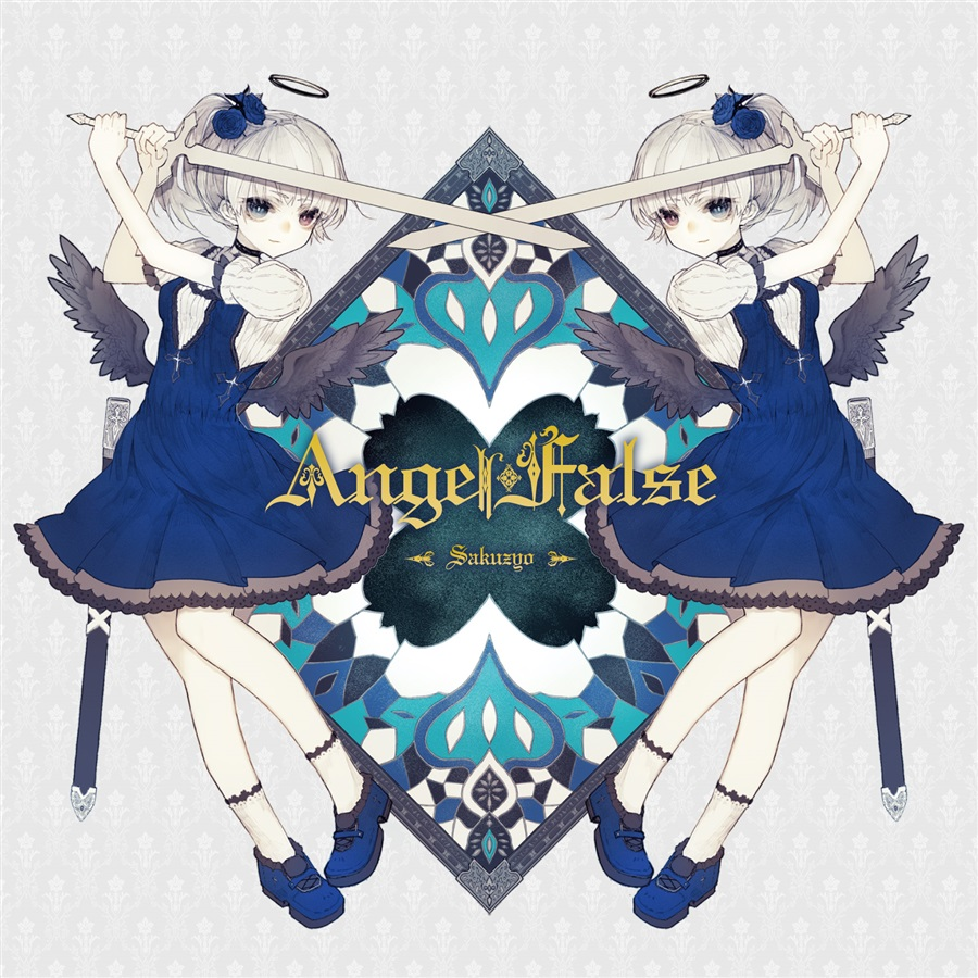 AngelFalse