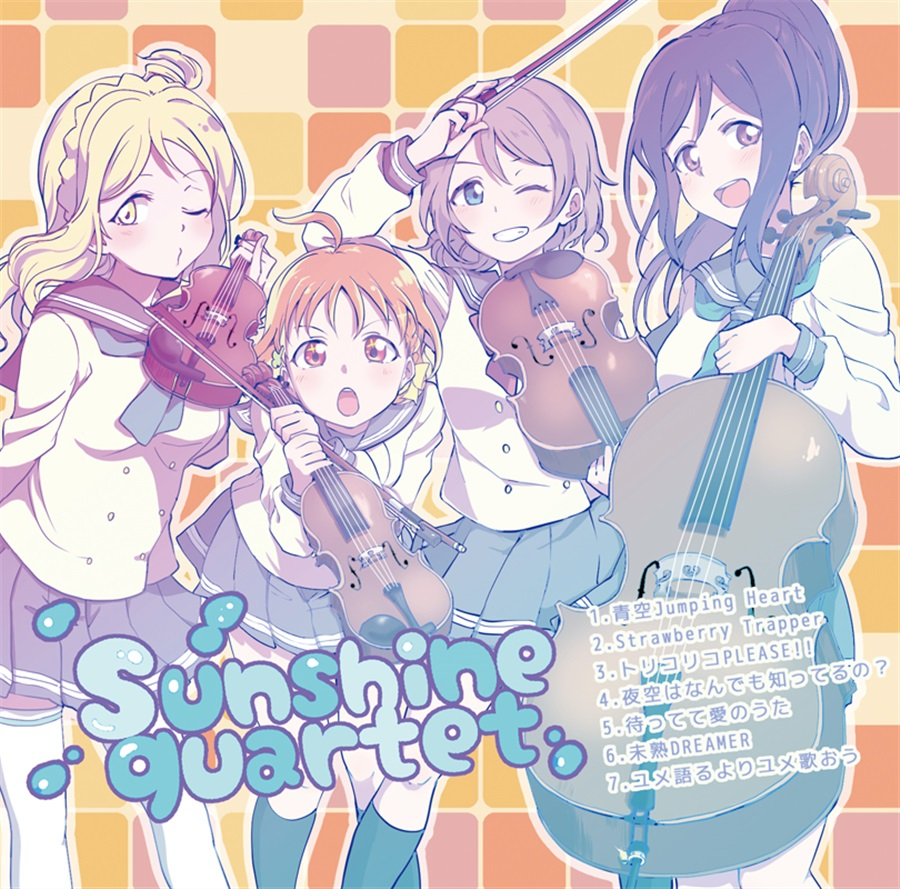 Sunshine Quartet