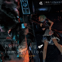 hollowing lamentation -overture-