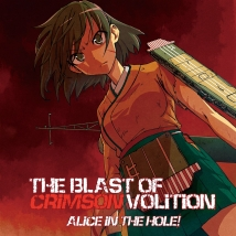 THE BLAST OF CRIMSON VOLITION