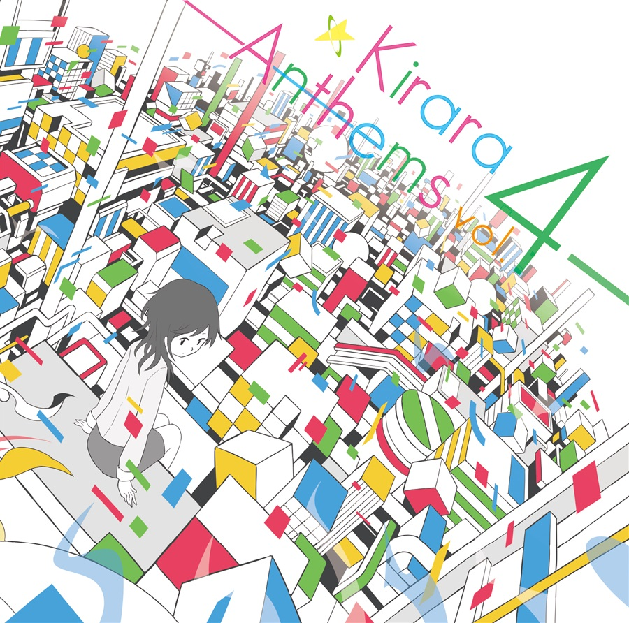 Kirara Anthems vol.4