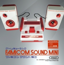 FAMICOM SOUND MINI