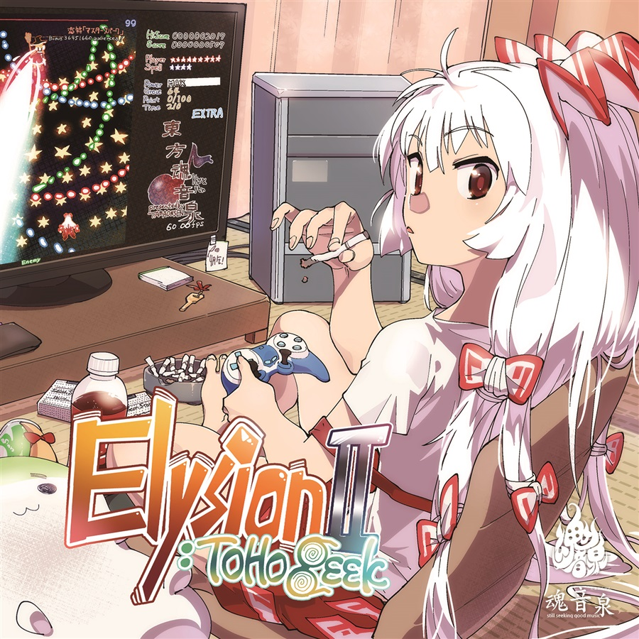 Elysion II :TOHO Geek