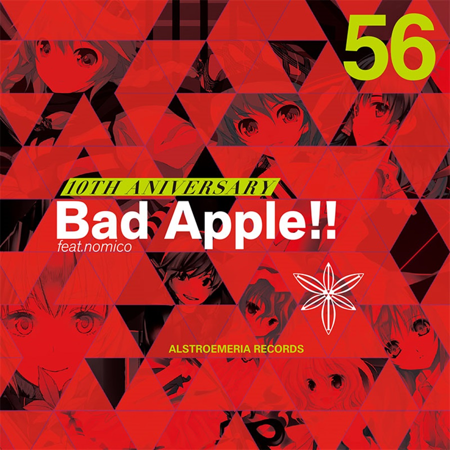 10th Anniversary Bad Apple!!