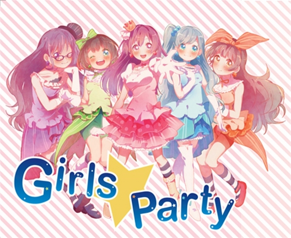 Girls☆Party