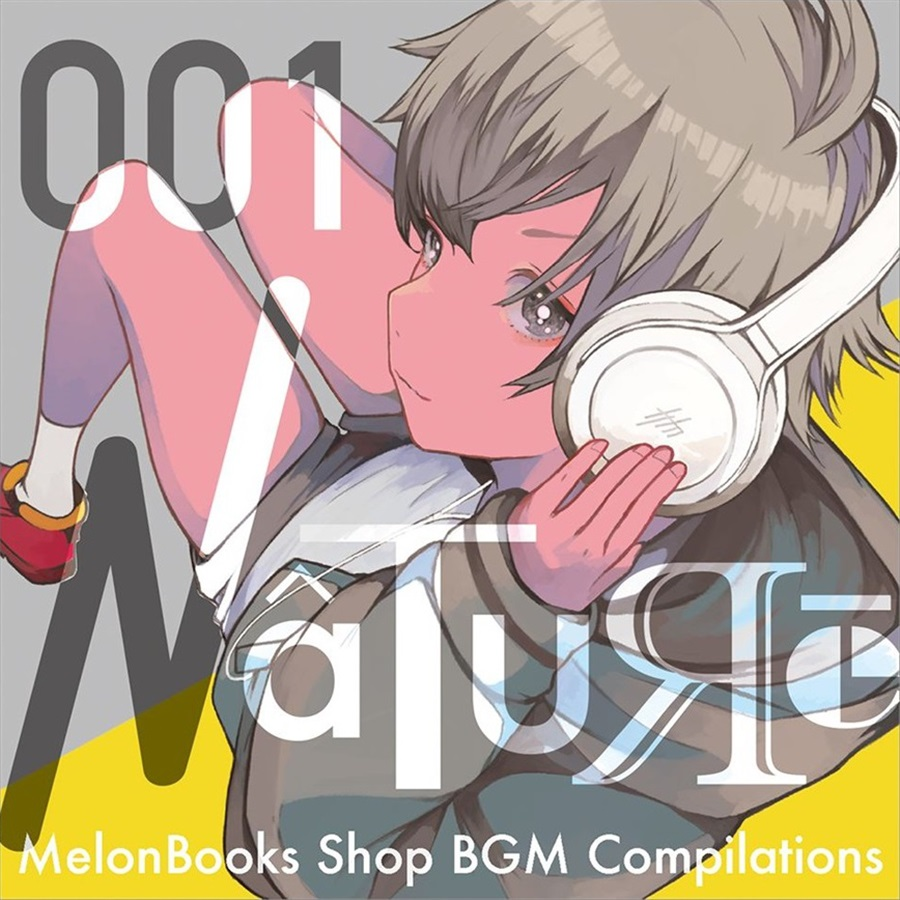 MelonBooks ShopBGM Compilations:001 - Nature -