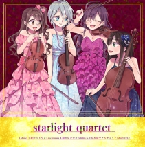 Starlight Quartet