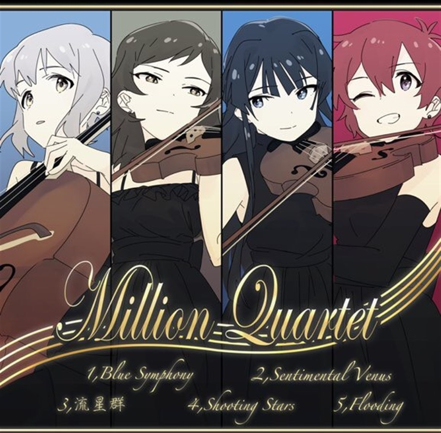 Million Quartet