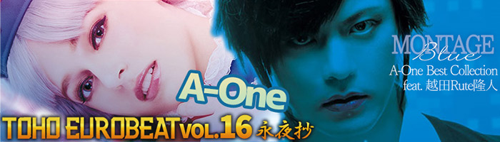 MONTAGE Blue A-One Best Collection feat. 越田Rute隆人
