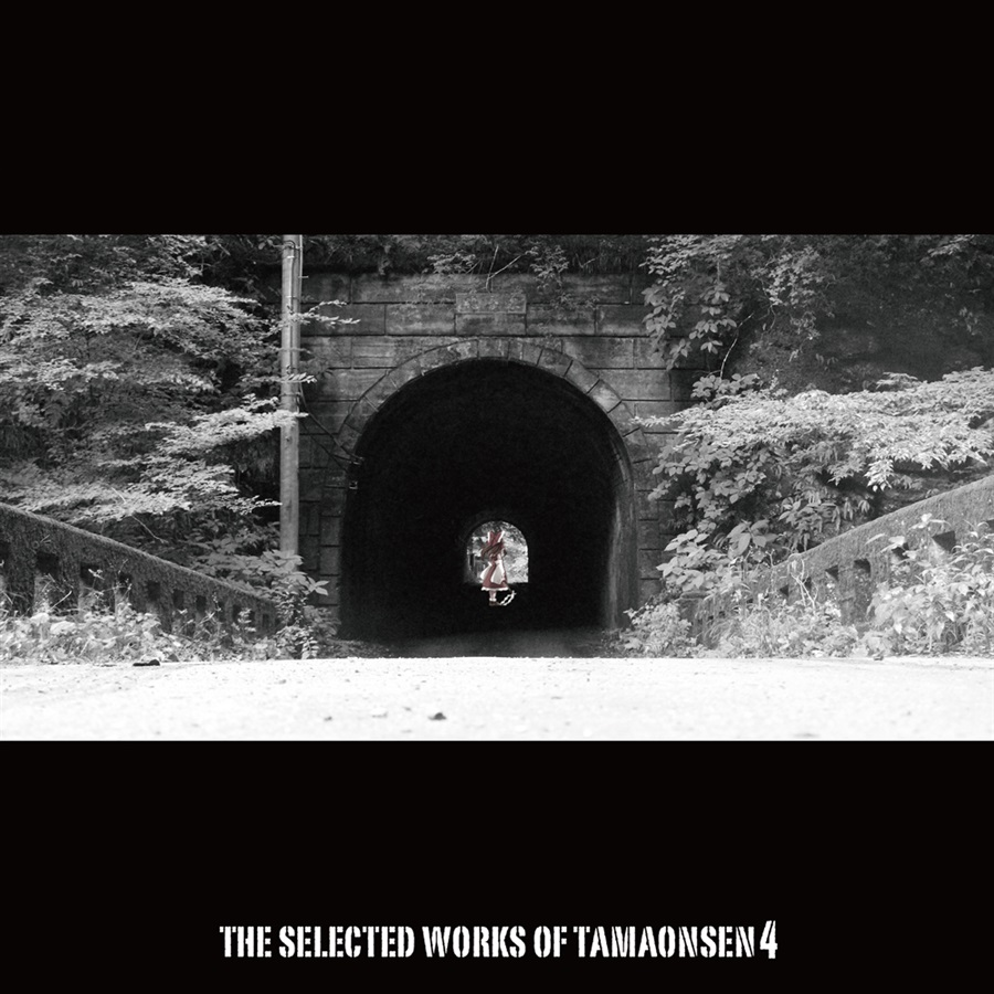THE SELECTED WORKS OF TAMAONSEN 4
