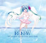lol project 025:RENEW -lol project remix trax 2012-2016-