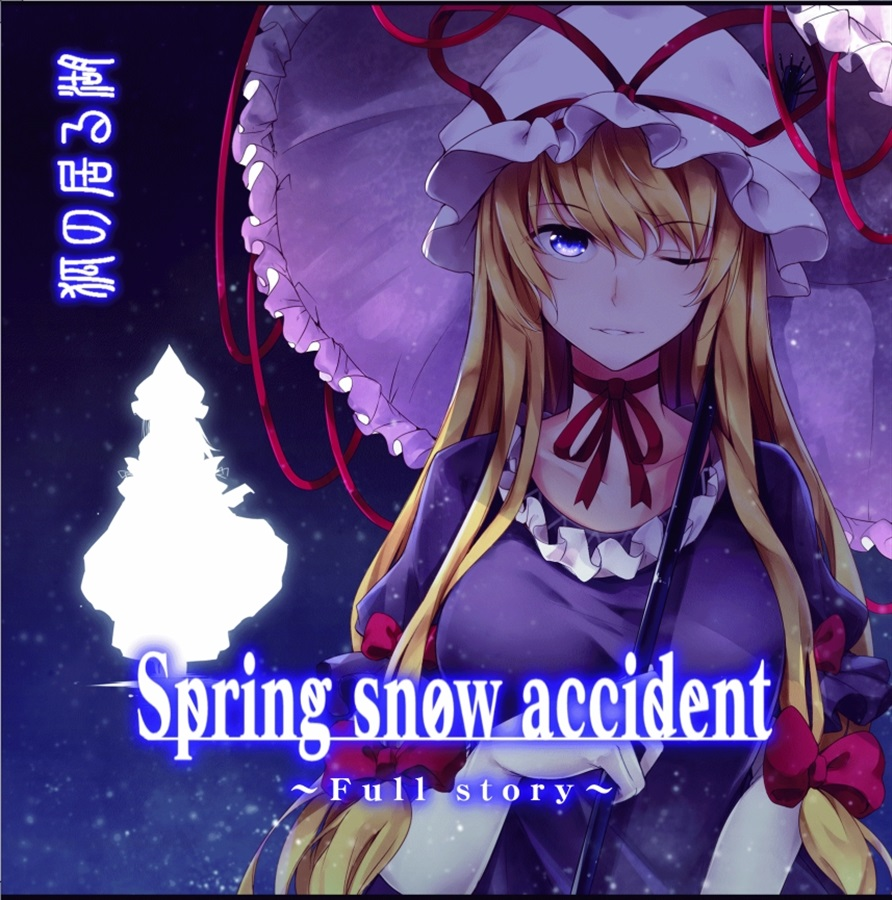 Spring snow accident ~Full story~