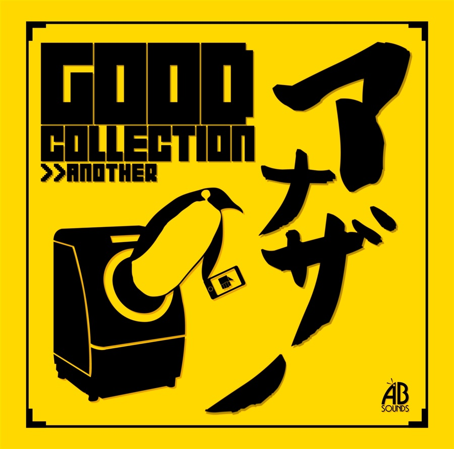 GOODCOLLECTION ANOTHER
