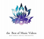 the Best of Music Videos