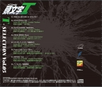 頭文字T T-SELECTION Vol.06