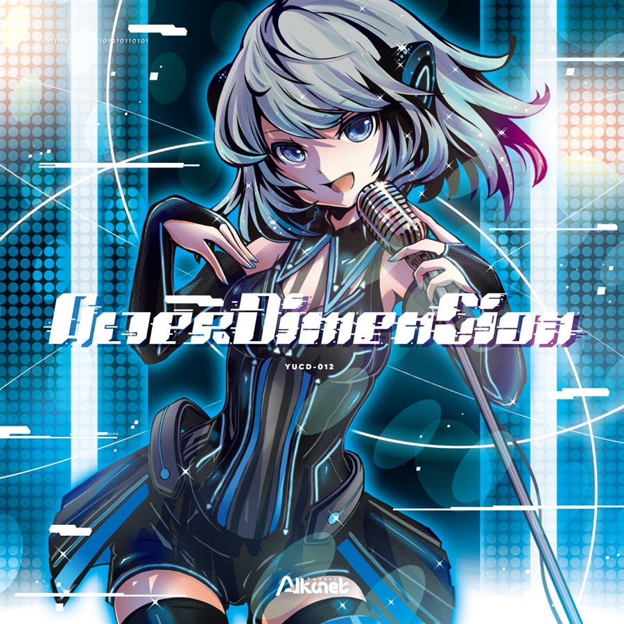 Alter Dimension
