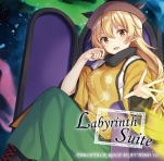Labyrinth Suite -TABLETALK ROLE PLAY TOHO 11-