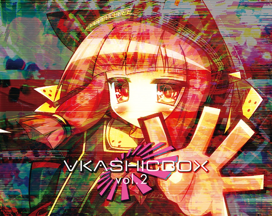 ∀kashicbox vol.2