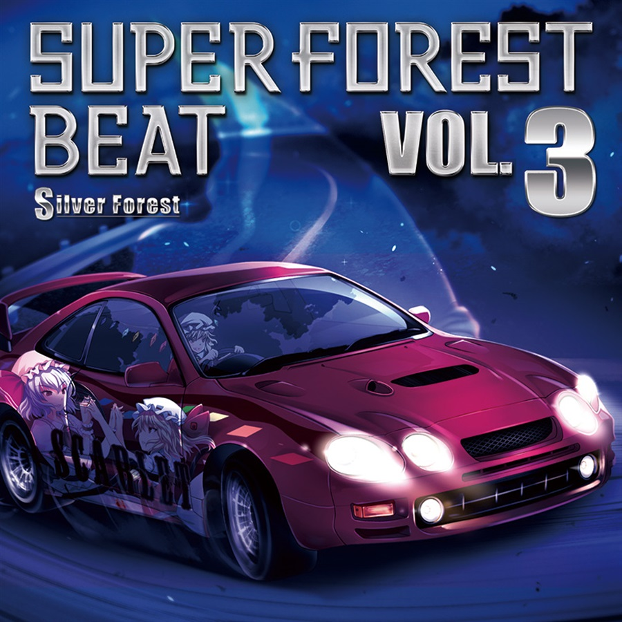 Super Forest Beat VOL.3