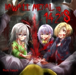 KAWAII METAL TO 142's