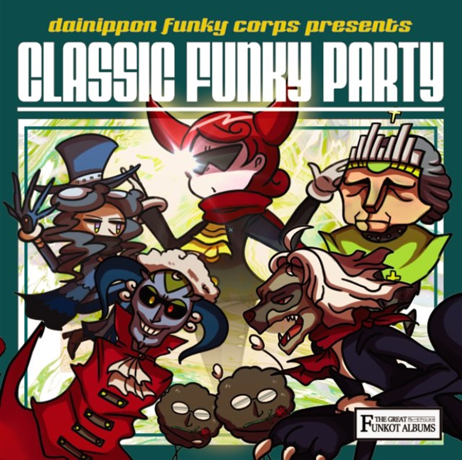 CLASSIC FUNKY PARTY