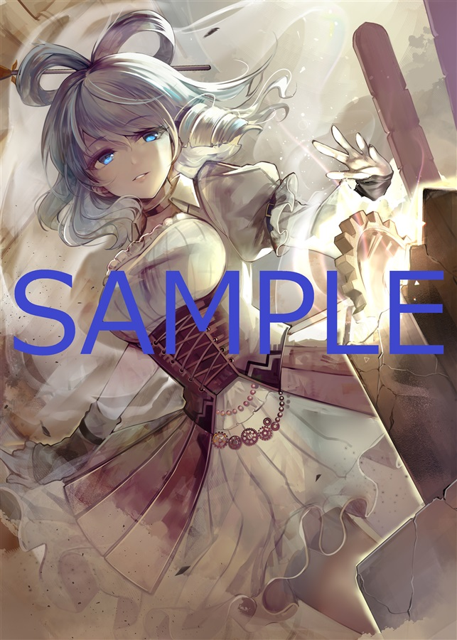 Compilation CD-BOOK 東方スチームパンク