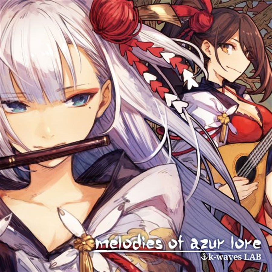 melodies of azur lore