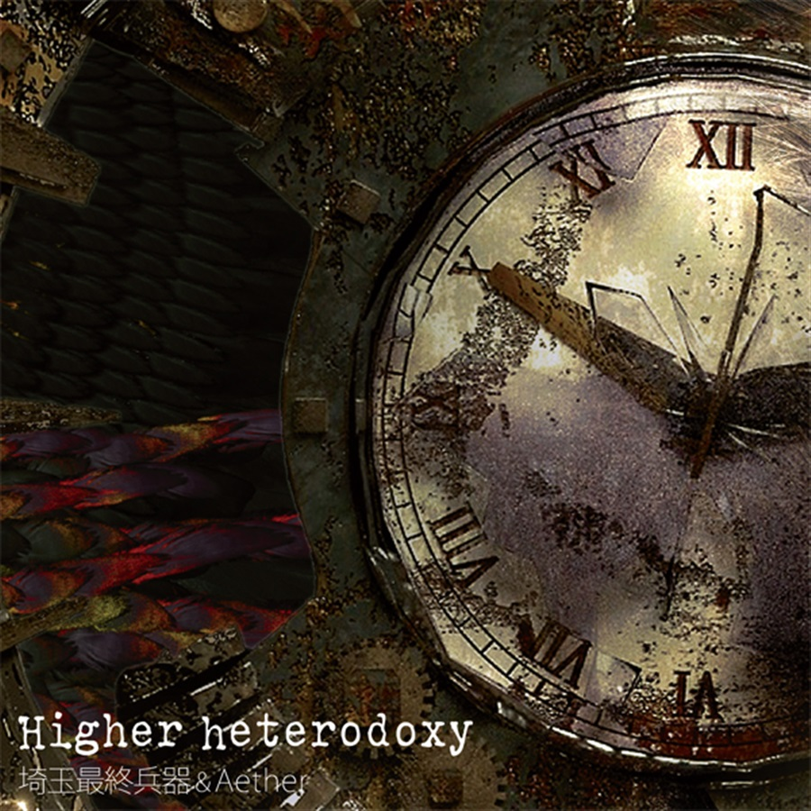 Higher heterodoxy