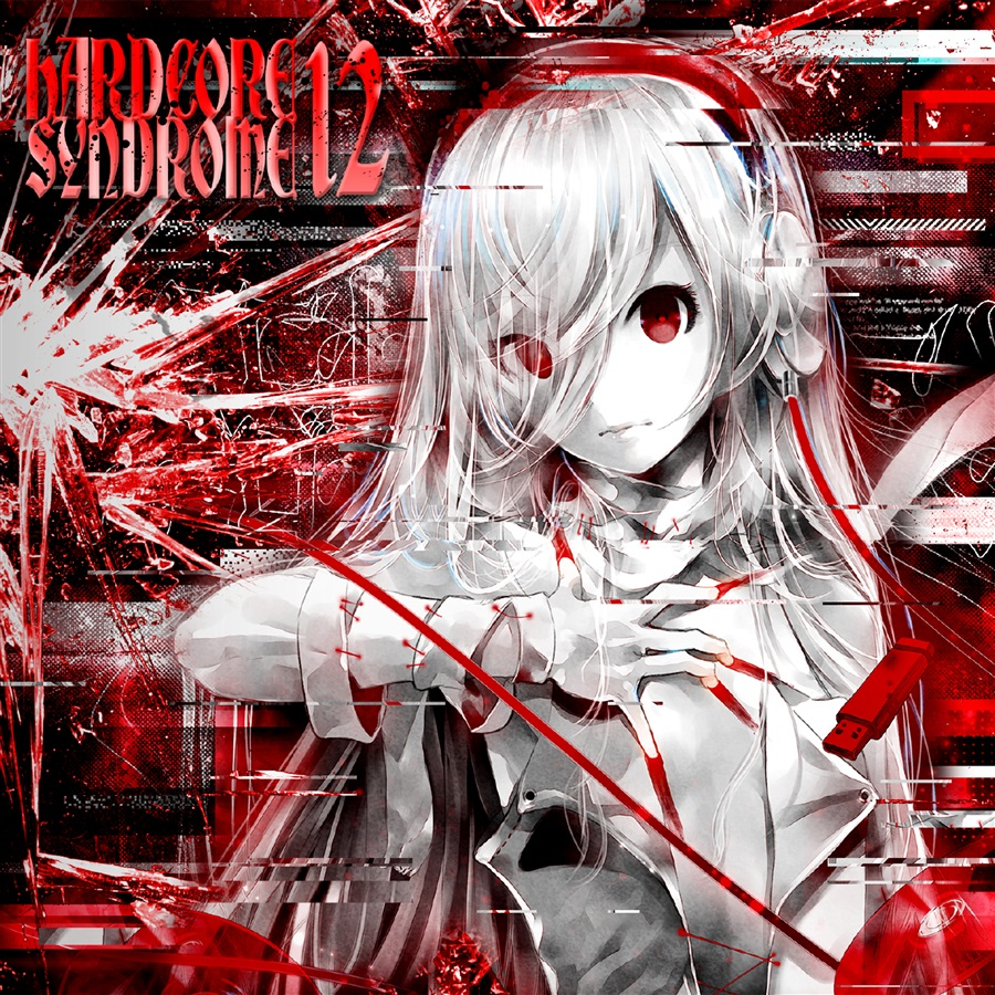HARDCORE SYNDROME 12
