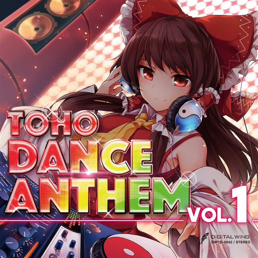 TOHO DANCE ANTHEM Vol.1