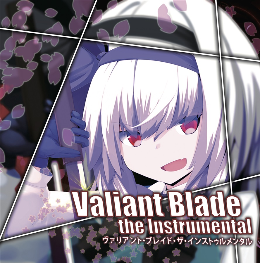 Valiant Blade the Instrumental