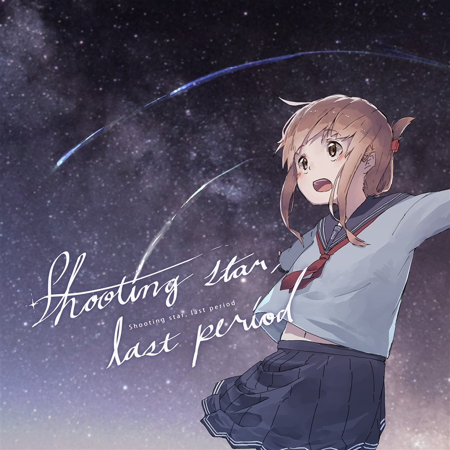 Shooting star , last period
