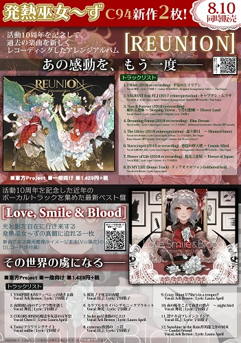 Love, Smile & Blood