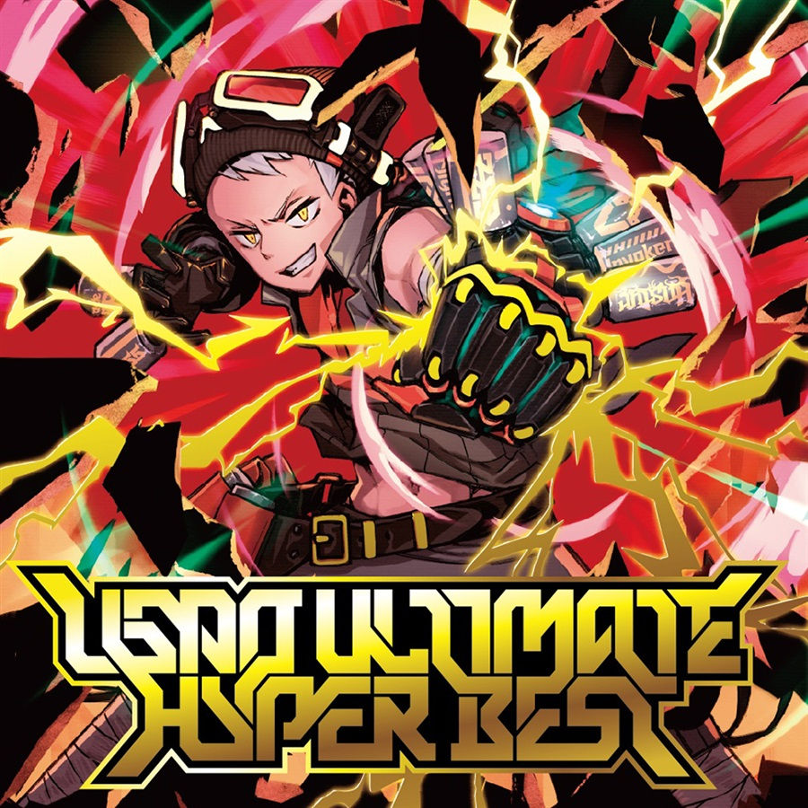 USAO ULTIMATE HYPER BEST