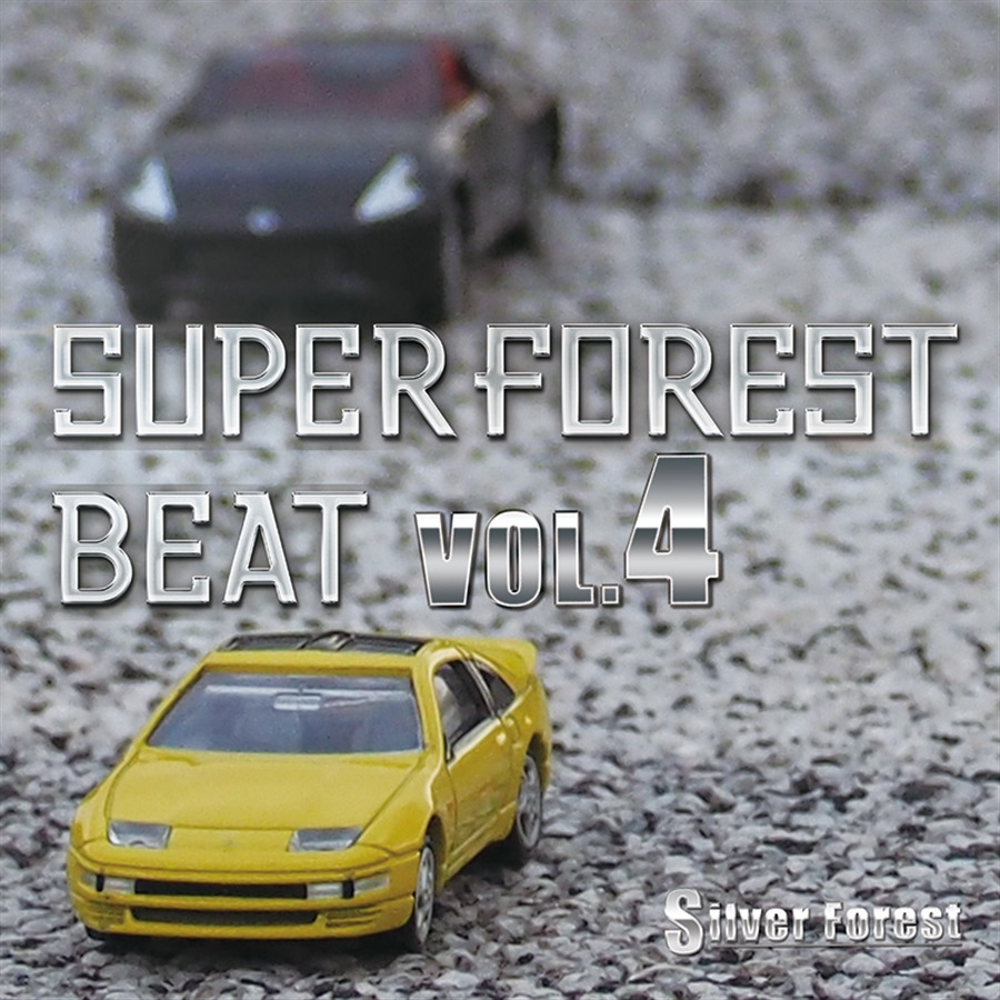 Super Forest Beat VOL.4
